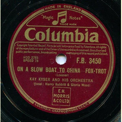 Clyde Rogers / Harry Babbitt & Gloria Wood - Horses dont Bet on People / On a Slow Boat to China